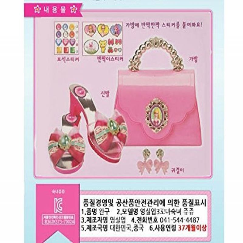 Secret JOUJU-Secret Little Lady play set, Korean toy, Korean animation