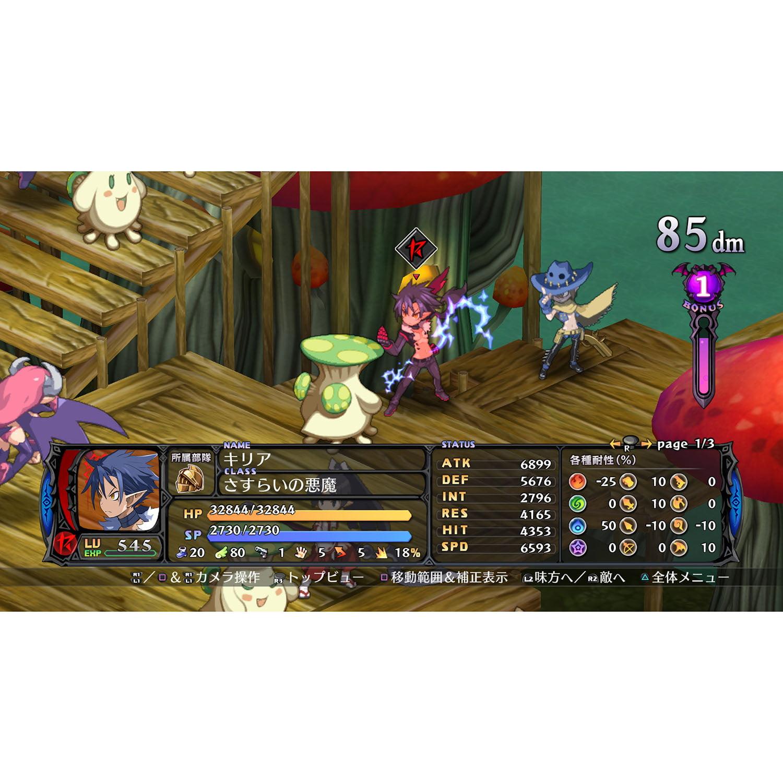Disgaea 5: Alliance of Vengeance, Atlus, PlayStation 4, 813633015279