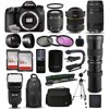 """Canon EOS 70D DSLR SLR Digital Camera + 18-55mm STM + 6.5mm Fisheye + EF 75-300mm  + 420-1600mm Lens + Filters + 128GB Memory + i-TTL Autofocus Flash + Backpack + Case + 70  Tripod + 67  Monopod The Canon EOS 70D DSLR Camera features a 20.2 megapixel APS-C CMOS sensor and DIGIC 5+ image processor to ensure high-resolution images and excellent low-light sensitivity. Both the sensor and processor work together to produce well-detailed, clear imagery that exhibits natural tonality and color gradations with minimal noise when working in difficult lighting conditions.<br><br><b>What's in the box:</b><br><br>Canon EOS 70D DSLR Camera with 18-55mm f/3.5-5.6 STM Lens<br>EF-S 18-55mm f/3.5-5.6 IS STM Lens<br>LP-E6 Rechargeable Lithium-Ion Battery Pack (7.2V, 1800mAh)<br>LC-E6 Charger for LP-E6 Battery Pack<br>IFC-400PCU USB Interface Cable<br>RF-3 Camera Cover<br>Eyecup Eb<br>Wide Strap EW-EOS 70D<br>EOS Digital Solution Disk CD-ROM<br>Limited 1-Year Warranty<br><br><b>47th Street Photo Accessories:</b><br><br>Opteka 6.5mm f/3.5 HD Aspherical Fisheye Lens with Hood<br>Canon EF-S 55-250mm f/4-5.6 IS STM Lens<br>Opteka 420-800mm HD Telephoto Zoom Lens<br>Opteka High Definition 2X Telephoto Converter<br>Opteka 2.2x High Definition II Telephoto Lens<br>Opteka 0.43x High Definition II Wide Angle Lens<br>Professional 3 Piece Filter Kit (UV-CPL-FLD)<br>Deluxe Digital Camera Padded Carrying Case (Large)<br>64GB High Speed Class 10 Memory Card (2)<br>Memory Card Wallet<br>High Speed SD/SDHC/Micro SD Reader/Writer<br>Opteka Wireless Shutter Remote Control<br>Opteka X-GRIP Professional Action Stabilizing Handle<br>Opteka EF-790 DG Super TTL Flash<br>Professional Sling SLR Backpack<br>Opteka 67"""" MP100 Aluminum Monopod<br>Opteka OPT7000 70-inch Professional Tripod<br>Small Mini Tabletop Tripod<br>Lens Cleaning Kit<br>$50 Promo Code for Digital Photo Prints<br>47th Street Cleaning Cloth<br>"""