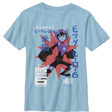 Big Hero 6 Boys' Hiro Star Kanji Characters T-Shirt - Big Hero 6 Boy