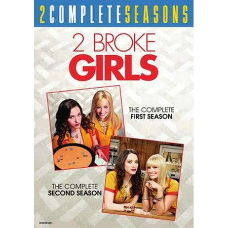 2 Broke Girls: Seasons 1 & 2 (DVD)