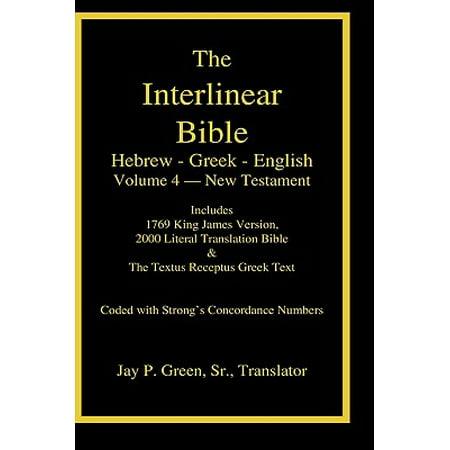 (Interlinear Hebrew-Greek-English Bible, New Testament, Volume 4 of 4 Volume Set, Case Laminate Edition)