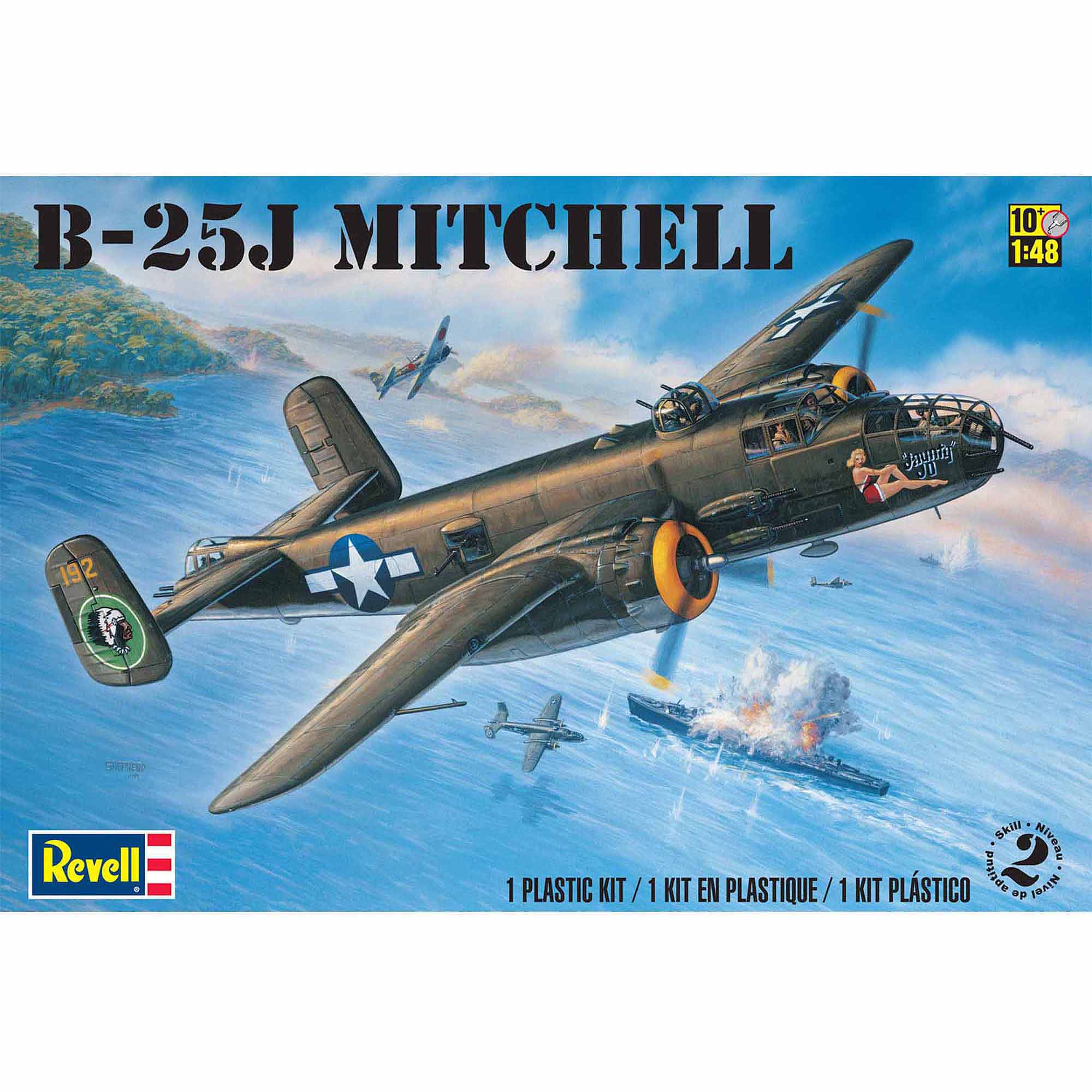 revell 1 48 scale b25j mitchell model kit walmart com