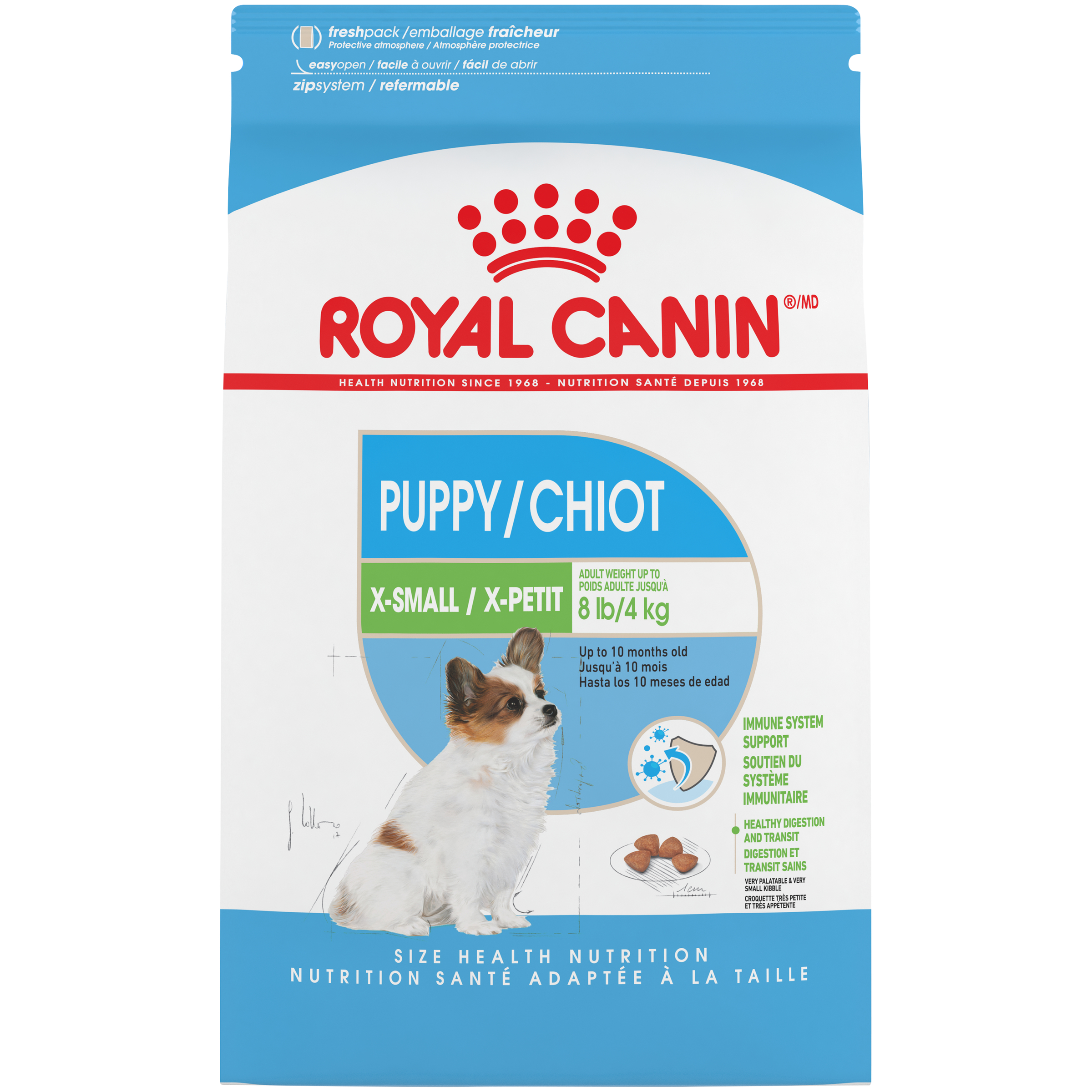 Royal Canin Small Breed Puppy Formula Dry Dog Food, 15 lb