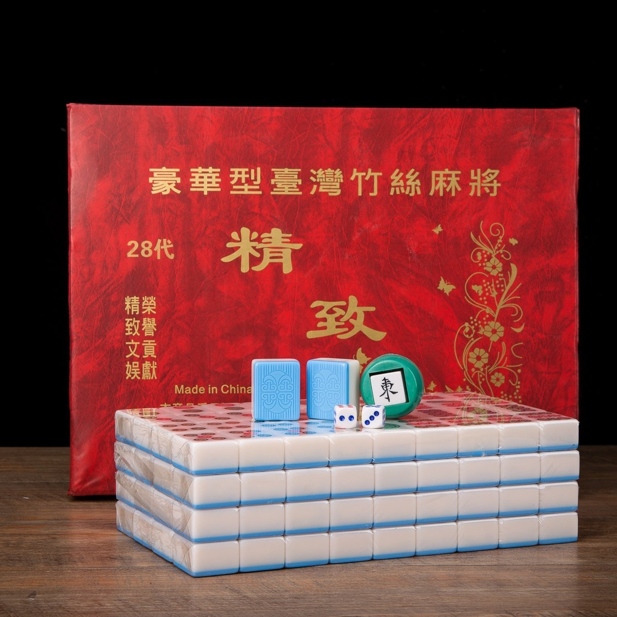 Traditional Chinese Mahjong Game Set 144 + 2 Spares Blue Color Tiles