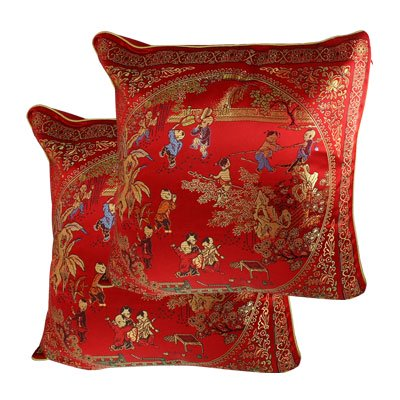 Silk Embroidery Pillow Cushion Cover (Unique Bargains 2x Red Manmade Silk Square Embroidery Cushion Throw Toss Pillow Covers 16.5