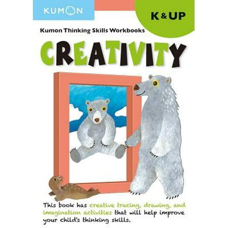 Kindergarten Creativity](Halloween Short Story Kindergarten)