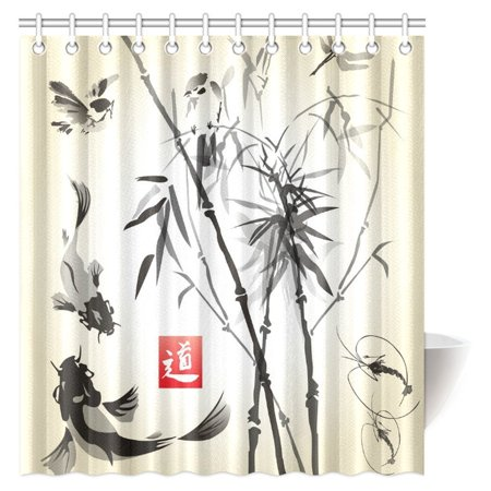 MYPOP Bamboo Leaves Shower Curtain, Bird and Fish Traditional Japanese Painting Bamboo Oriental Art Landscape Hand Drawn Ink Fabric Bathroom Shower Curtain with Hooks, 66 X 72 Inches