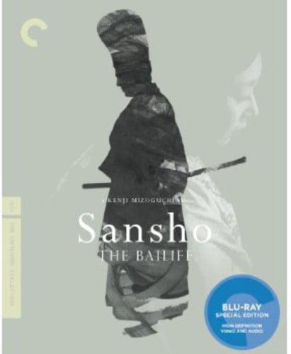 Sansho The Bailiff (Criterion Collection) (Blu-ray)