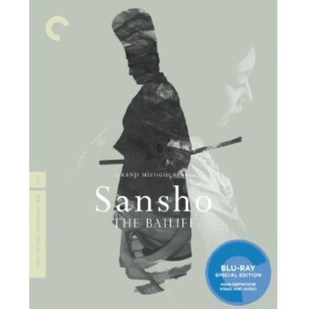 Sansho the Bailiff (Criterion Collection) (Blu-ray) - image 1 of 1