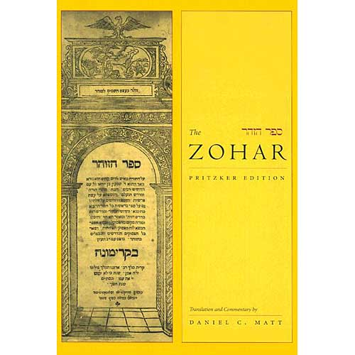 The Zohar: Pritzker Edition