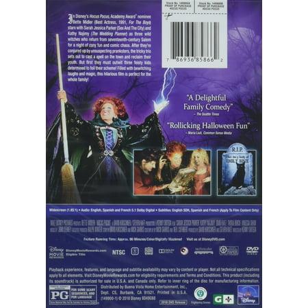 Hocus Pocus (25th Anniversary Edition) (DVD)