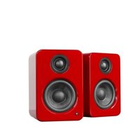 Kanto YU2 - Speakers - USB - 50-watt (total) - 2-way - gloss red