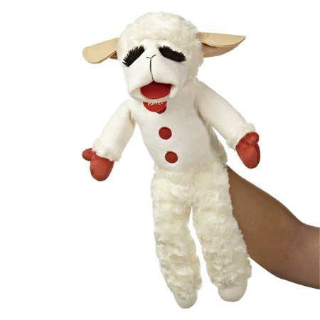 Plush Lamb Chop Puppet 15; by Aurora - 15083-AR