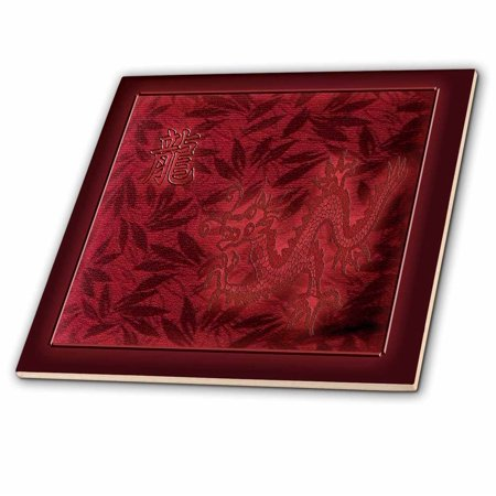 3dRose Red Dragon on Leaves in Chinese - Ceramic Tile, 4-inch