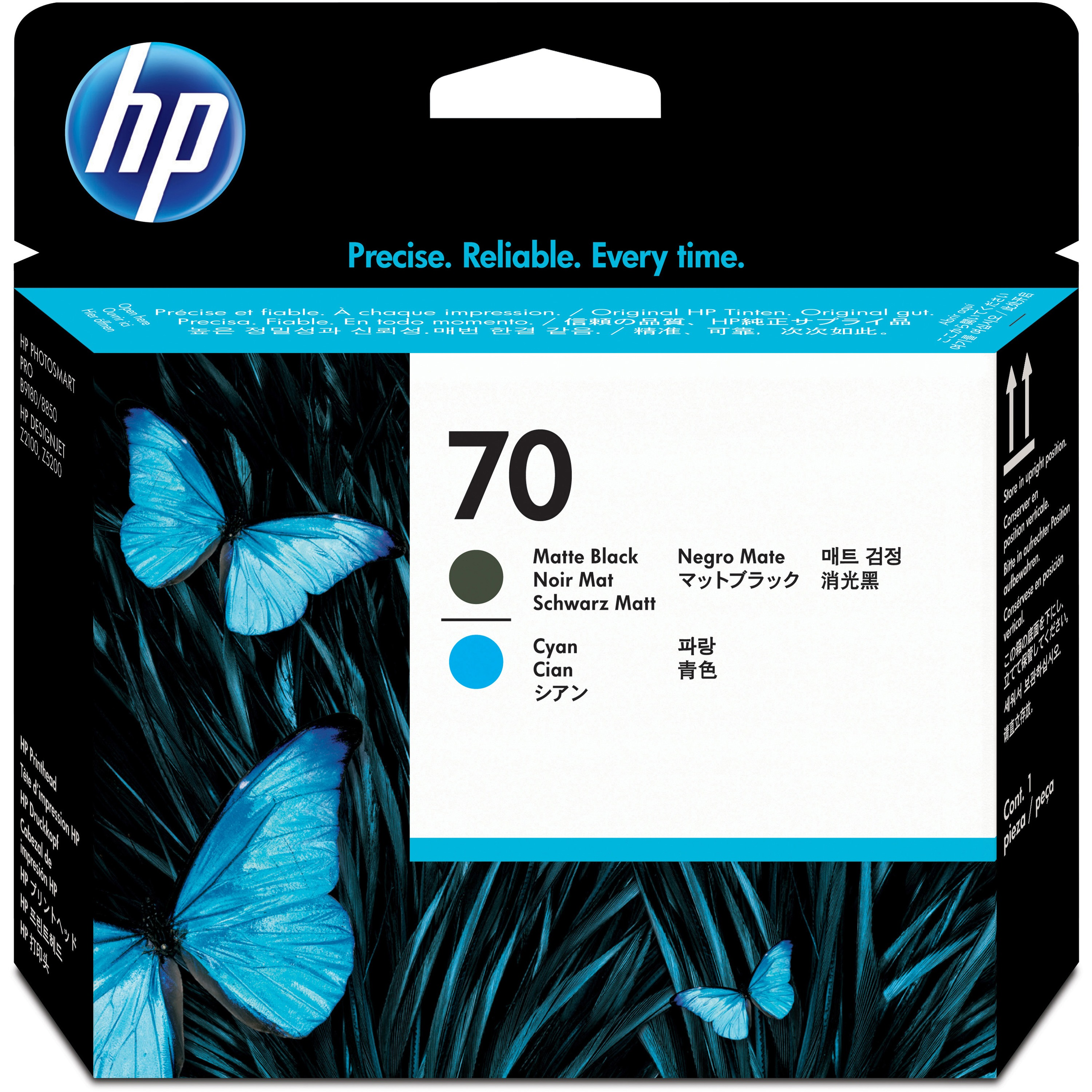 HP, HEWC9404A, 70 Printhead Cartridge, 1 Each