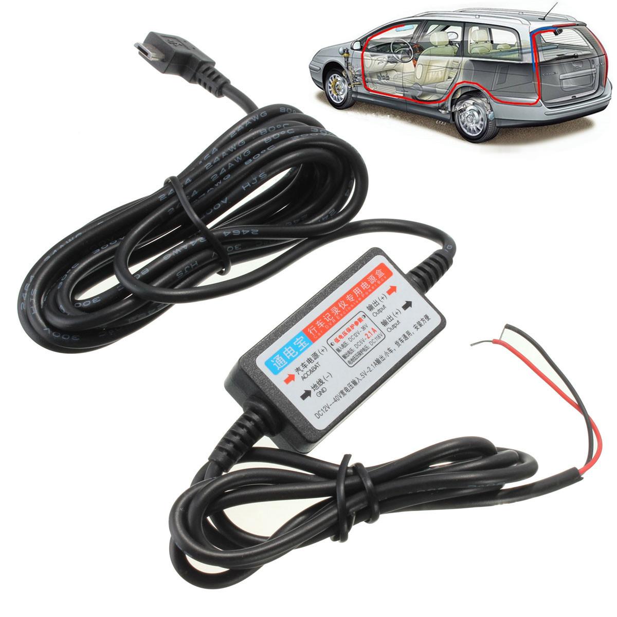 MIKRO USB Wire Kabel Car Charger Für Kamera Recorder DVR Exklusiv Power Box