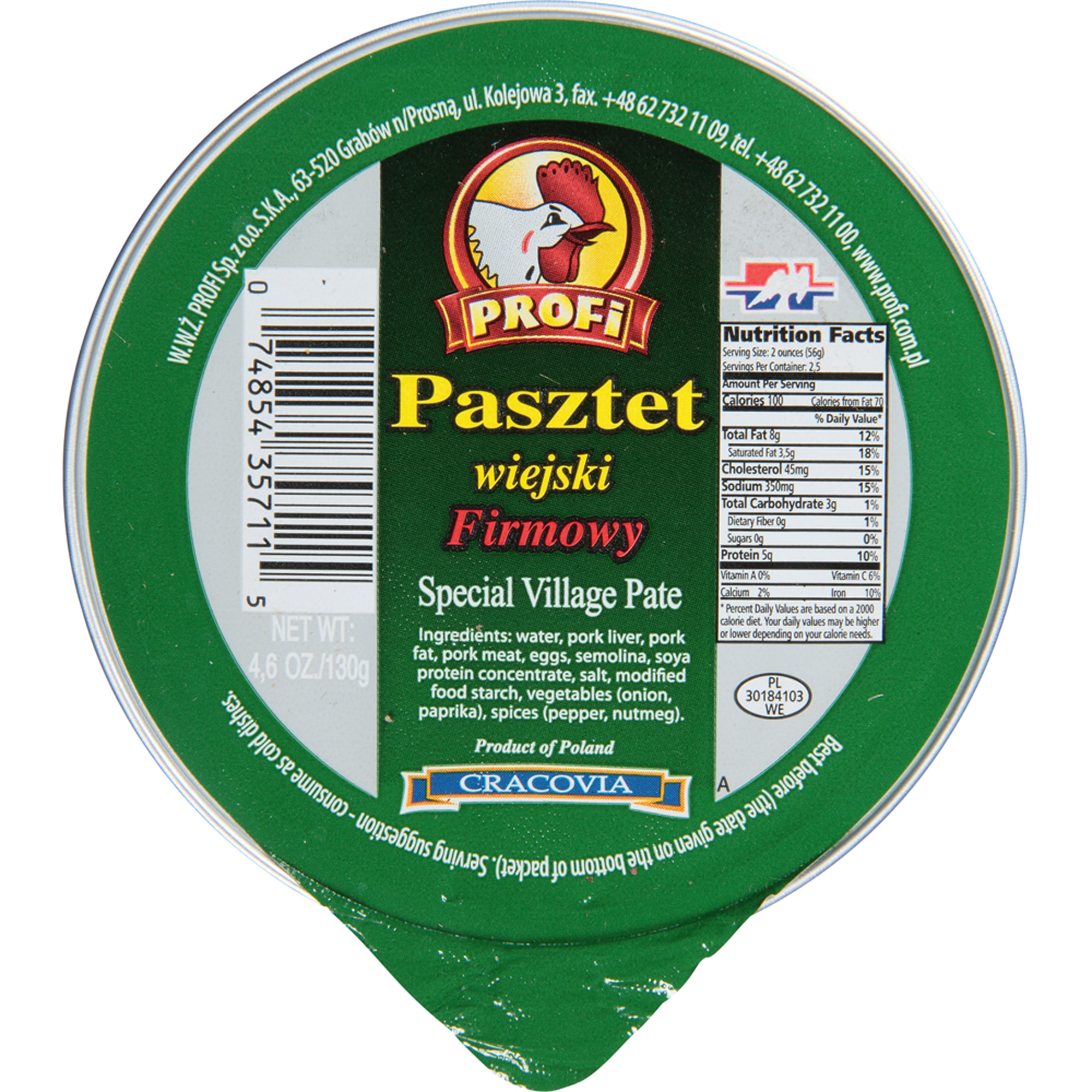 Profi Pasztet Firmowy Pate, 4.6 oz, (Pack of 12) by