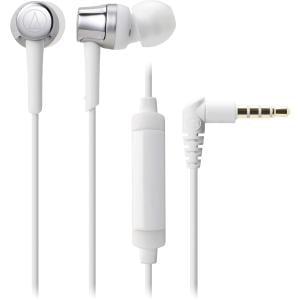 Audio-Technica ATH-CKR30iS SonicFuel In-Ear Headphones w/ In-line Mic - Silver