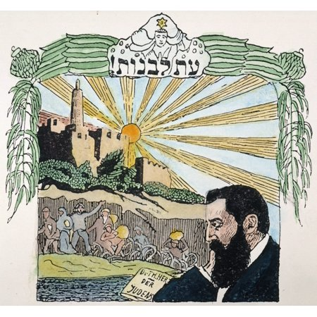 Theodor Herzl  1860 1904  Nillustration From A Russian Commemorative Anthology Published 1922 By Jewish Emigres In Honor Of Herzl Who Is Shown With His 1896 Pamphlet Der Judenstaat In The Background Z