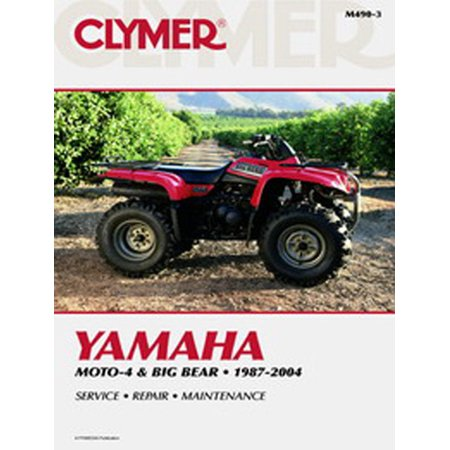 Service Manual Yamaha