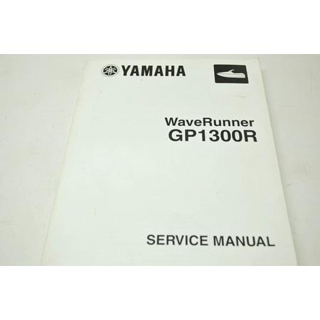 Gp1300r yamaha waverunner service manual.