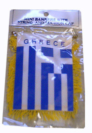 Greek Flag with String and Suction Cap, 4x6 in.