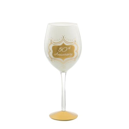 Ganz Frosted 50th Anniversary Wine Glass (Frosted Wine Glasses)