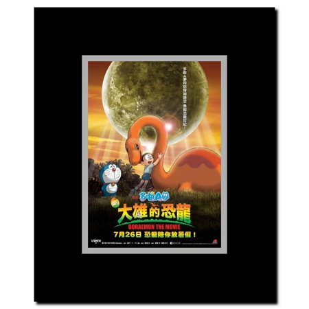 Doraemon: Nobita's Dinosaur Framed Movie Poster (Doraemon Nobita And The Kingdom Of Clouds)
