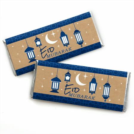 Ramadan - Candy Bar Wrapper Eid Mubarak Favors - Set of 24 - Candy Bar Wrapper