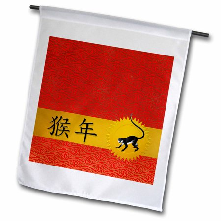 3dRose Chinese Zodiac Year of the Monkey in Traditional Red, Gold and Black. - Garden Flag, 12 by 18-inch Chinese Zodiac Year Monkey