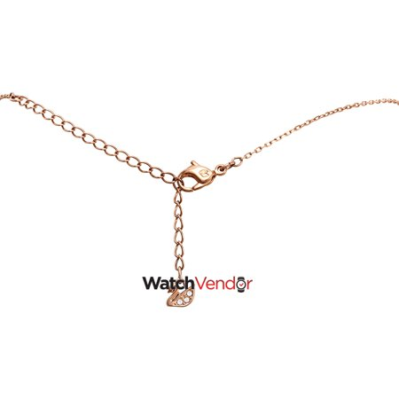5f354330a6d1b Swarovski Duo Rose Gold Plated Moon and Stars Necklaces | Walmart Canada