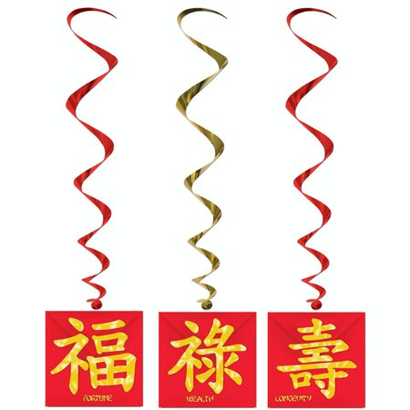 Club Pack of 18 Asian Fusion Chinese New Year Dizzy Dangler Hanging Party Decorations - Asian Decorations
