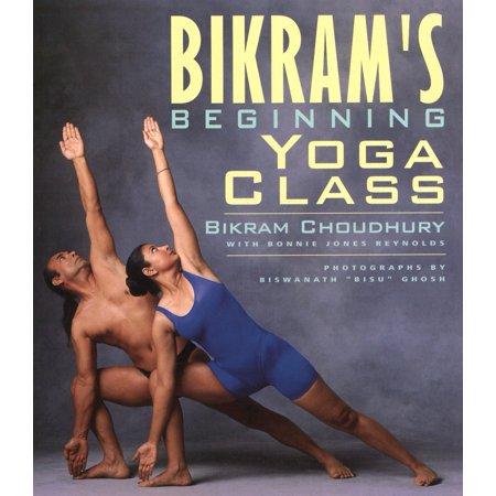 Halloween Yoga Class Ideas (Bikram's Beginning Yoga Class : Revised and)