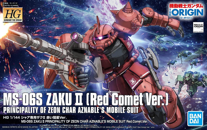Bandai Gundam The Origin MS-06S Char's Zaku II Red Comet Ver. HG 1 144 Model Kit by Bandai Hobby