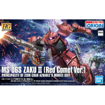 Model Kit Bandai Japan - Bandai Gundam The Origin MS-06S Char's Zaku II Red Comet Ver. HG 1/144 Model Kit