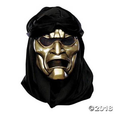 Immortal Masks (Adult's Immortal 300T Vacuform)