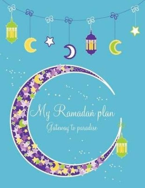 My Ramadan Plan Gateway to Paradise (Boy)
