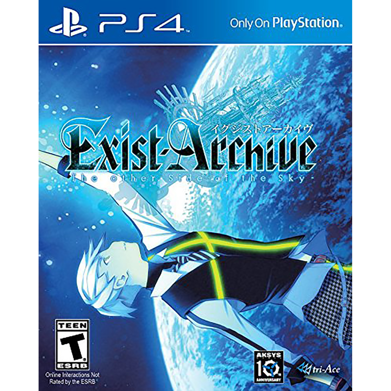Exist Archive - Pre-Owned (PS4)