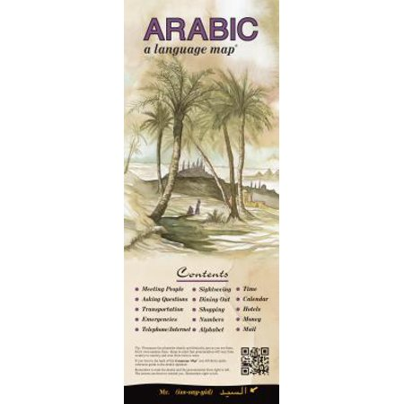 Arabic a Language Map : Quick Reference Phrase Guide for Beginning and Advanced Use. Words and Phrases in English, Arabic, and Phonetics for Easy Pronunciation. Arabic Language at Your Fingertips for Travel and Communicating. Publisher: Bilingual Books, Inc. - Quick And Easy Halloween Costumes For School