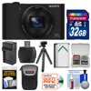 Sony Cyber-Shot DSC-WX500 Wi-Fi Digital Camera (Black) with 32GB Card + Battery + Charger + Case + Flex Tripod + Kit ** Kit Includes 11 Items with all Manufacturer-supplied Accessories + Full USA Warranties: 1) Sony Cyber-Shot DSC-WX500 Wi-Fi Digital Camera (Black) 2) Transcend 32GB SecureDigital (SDHC) 300x UHS-I Class 10 Memory Card 3) Spare NP-BX Battery for Sony 4) Battery Charger for Sony NP-BX1 5) Precision Design PD-DCM Digital Camera Case (Black) 6) Precision Design PD-T14 Flexible Compact Camera Mini Tripod 7) Precision Design SD/SDHC + MicroSD HC Card Reader 8) Precision Design 5-Piece Camera + Lens Cleaning Kit 9) PD 8 SD Card Memory Card Case 10) LCD Screen Protectors 11) Image Recovery Software