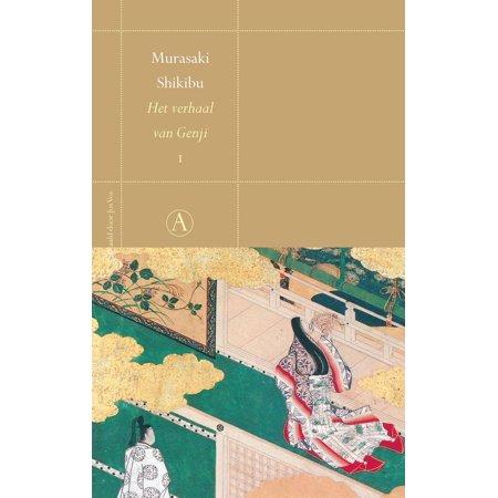 Het verhaal van Genji - eBook](Genji Coupons)