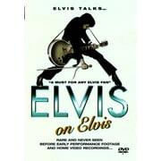 Elvis Presley: Elvis on Elvis ( (DVD)) by