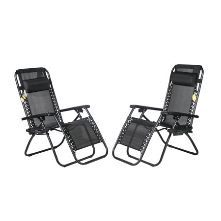 Backyard Expressions Zero Gravity Chair w/ Pillow and Cupholder - 2 Pack ()