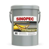 AW 68 Premium Anti-wear Hydraulic Oil Fluid - 5 Gallon Pail (18L - 4.75 GAL)