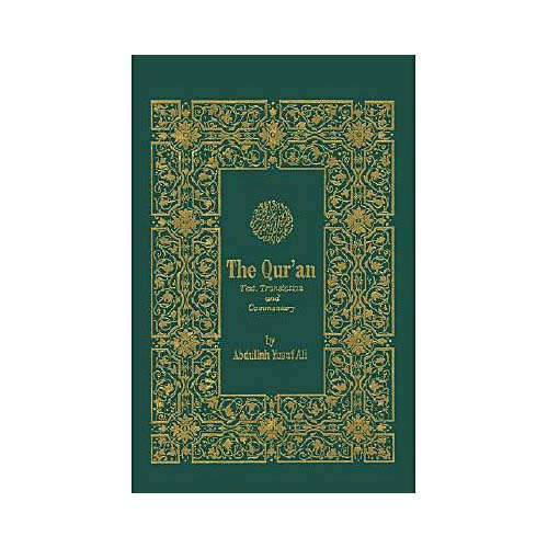 The Holy Qur'an: Text, Translation and Commentary