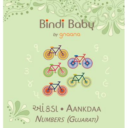 Bindi Baby Numbers (Gujarati) : A Counting Book for Gujarati Kids (Watch 19 Kids And Counting)