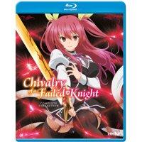 Chivalry of a Failed Knight [Blu-ray]