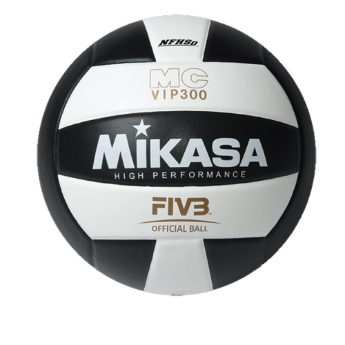 Indoor Volleyball by Mikasa Sports, Size 5 - VIP300, Black