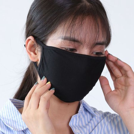 Coofit 10PCS Mouth Mask Unisex Dustproof Cotton Mask Face Mouth Cover - image 5 of 6